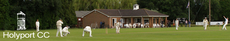 Holyport Cricket Club